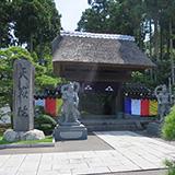 霊園・墓所