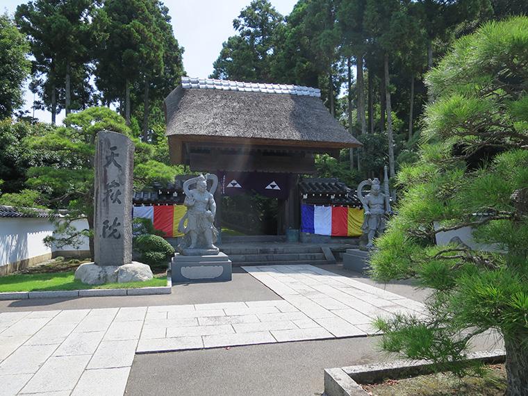天嶽院墓地